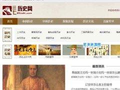 仿《中国历史网》源码,帝国CMS核心+历史网站源代码+MIP手机模板同步插件!